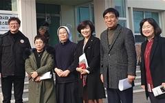 강릉시의회 행정위, 호스피스 갈바리의원 방문 점검