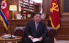 """로이터 """"김정은, 25일 하노이 도착... 베트남 주석과 회담"""""""