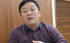 '이명박근혜정부 최다 기소자', 전국 부장검사들에게 강연하다