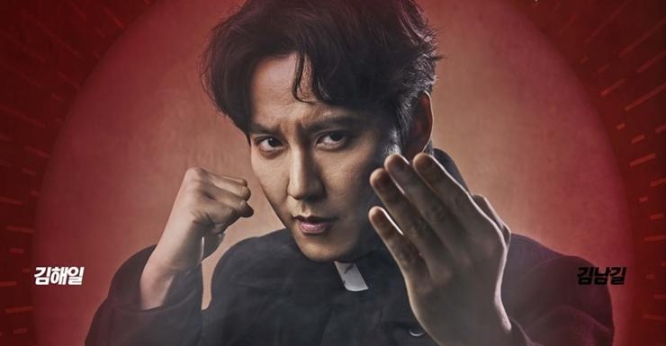 '열혈사제' 김남길의 분노, '분노 사회'에 날리는 통쾌한 한 방