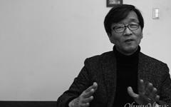 """""""사찰 피해자 곽노현 복권을"""" 15개 시·도 교육감 청원"""