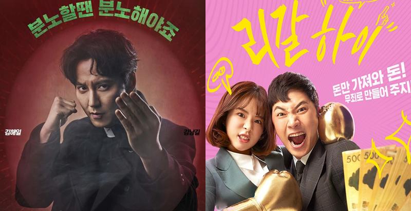 'SKY 캐슬' 떠난 자리... 드라마는 '난투', 예능은 '미소'