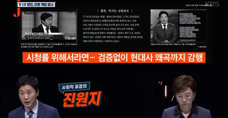 영혼까지 탈탈 털린 '조선일보'... 다음주가 더 기대된다