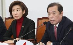 '5.18 망언' 사과했던 김병준, 유공자 명단은 검증해야 한다?