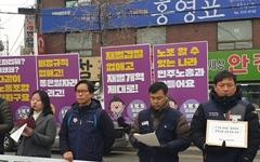 [인천] 노동계 '광주형 일자리 철회' 요구하며 '총파업 예고'