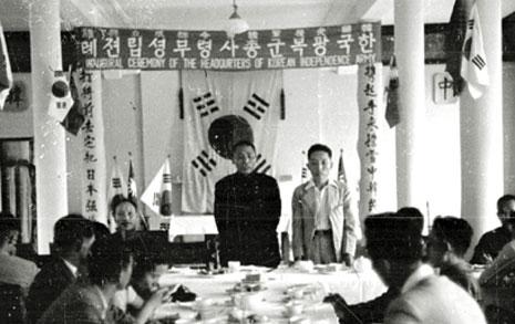 임시정부, 한국광복군 창설하다