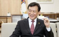 """""""국제 바칼로레아 도입, 충북 교육의 견인차 될 것"""""""