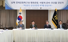 """""""2차 북미정상회담, 남북경협 닫힌 문 열여줘야"""""""