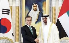 UAE 실권자 모하메드 왕세제, 26~27일 한국 방문한다