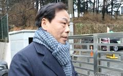'정치자금법' 위반 이완영 항소 기각, 의원직 상실 위기