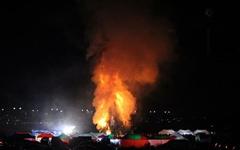 외국인 관광객이 점화자로 선정된 이채로운 달집태우기 행사