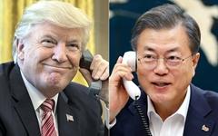 """트럼프 """"하노이회담에서 큰 성과""""... 문재인 """"한국 역할 활용해 달라"""""""