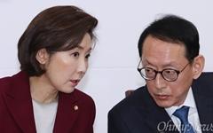 """또 '특검' 추진... 나경원 """"김경수 재특검 필요하다"""""""