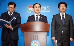 김경수 추진 '스마트 산단 선도 프로젝트', 창원 선정