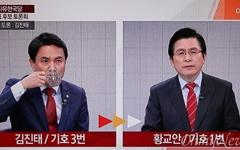"""'탄핵X' 황교안, 하루만에 """"탄핵 자체가 잘못된 것 아니야"""""""