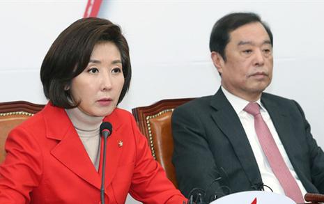 5.18 진상규명 방해하는 한국당이 두려워하는 것