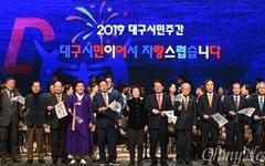 """국채보상운동 112주년 기념식 """"남북교류를 통한 자료 발굴 등 사업 진행할 것"""""""