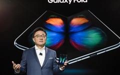 폴더블&5G 등 삼성의 스마트폰 승부수는 통할까?