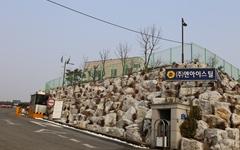 현대제철과 엔아이스틸 노동자 잇달아 산재사고로 사망