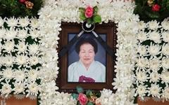 독립운동가 김원봉 장군 여동생 '김학봉 여사' 별세