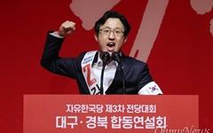 """'조선일보' 만난 김준교 """"박근혜 잘못은 새 발의 피"""""""
