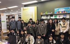 인천시 중앙도서관, 청소년 사서직업체험 '꿈인도서관' 운영