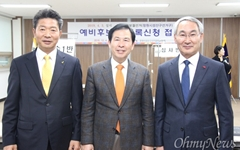 [창원성산] 더민주-정의당 단일화 합의... 민중당 '반발'