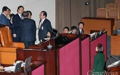 국회 아수라장 만든 나경원 교섭단체 연설 전문