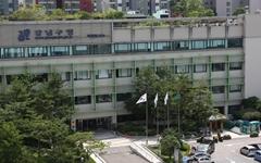 강남 구의원, 공무원에 폭언... 사과로 마무리 됐다지만
