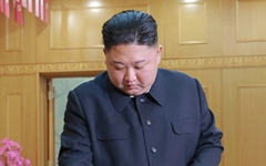 대의원에서 이름 빠진 김정은... 어떻게 평가해야 할까