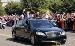 """외교부 """"유엔전문가보고서 속 문 대통령 사진, 제재와 무관"""""""