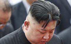 """북 매체, 연일 '비핵화 의지' 보도... """"입장은 확고하다"""""""