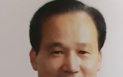 '폐교 위기' 광양보건대, 서장원 신임 총장이 풀어야 할 과제