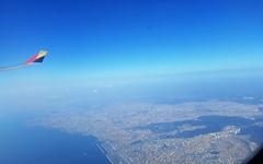 이스탄불에 첫 여정을 풀다