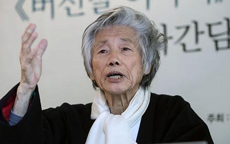 87세 백기완 선생이 '목숨 걸고' 쓴 글