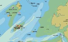 영광 침몰 예인선, 선원 2명 사망 확인