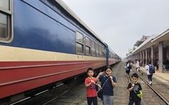 기차와 축구, 하나의 베트남을 만드는 힘