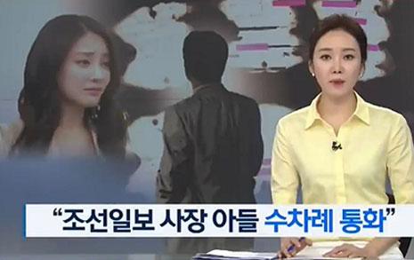 """""""KBS 특종까지 덮어...""""  '조선' 여기서 탈탈 털렸다"""