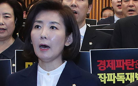 """""""좌파교육감 장악중인데"""" 나경원의 위험한 발언"""