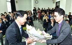 """돌아온 김상곤 """"혁신교육이 미래교육 기반 제공토록"""""""