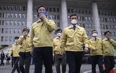 [오마이포토] 화재 대피 훈련하는 국무총리와 장관들