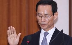"""최정호 국토부 장관 후보자, """"다주택 부적절한 처신"""" 거듭 사과"""