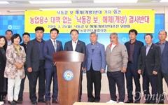 """""""농업용수 대책 없는 낙동강 보 개방·해체 반대"""""""