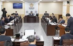 경북도의회, 포항 지진피해 후속대책 마련 촉구