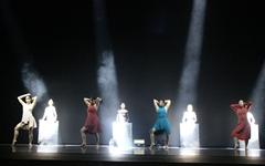 춤으로 말하는 몸, 춤으로 말하는 여자