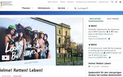 독일, 속옷 차림 모델 내세워 안전모 착용 공익광고 '시끌'
