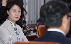 """'감염된 좀비' 비난받은 추미애 """"김연철 후보자, 갈등관리 가능해요?"""""""