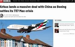 프랑스 간 시진핑, 에어버스 항공기 300대 구매... 미국에 한 방?