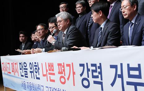 서울 자사고의 '벼랑 끝  전술'... 이건 자충수다