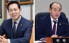 서울 강남구 시·구의원, 재산신고 1위